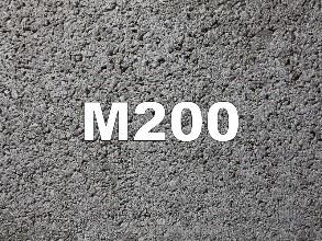 Бетон в15 w4 купить формы по бетону